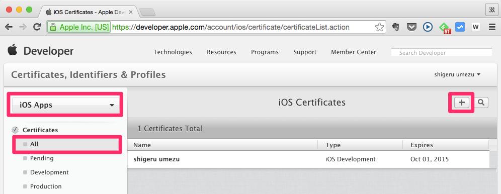 certificates_13