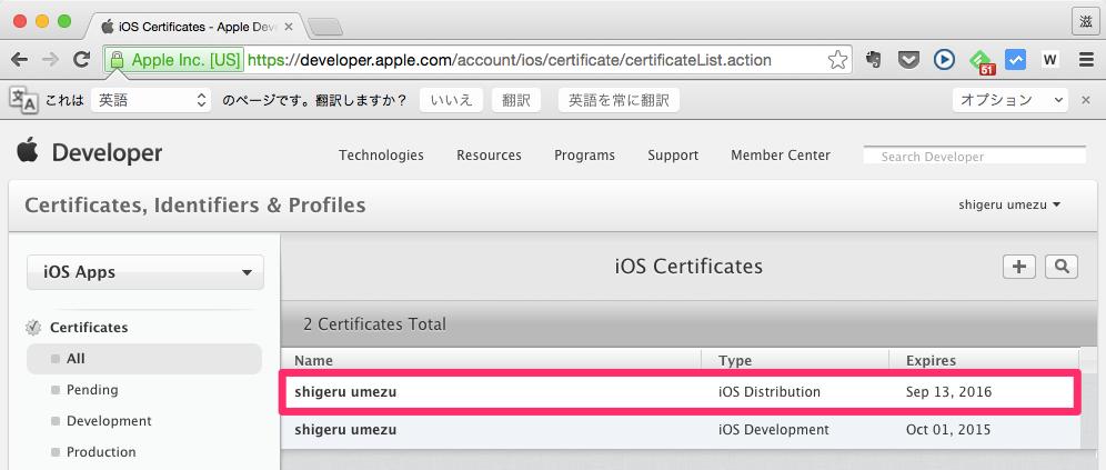 certificates_23