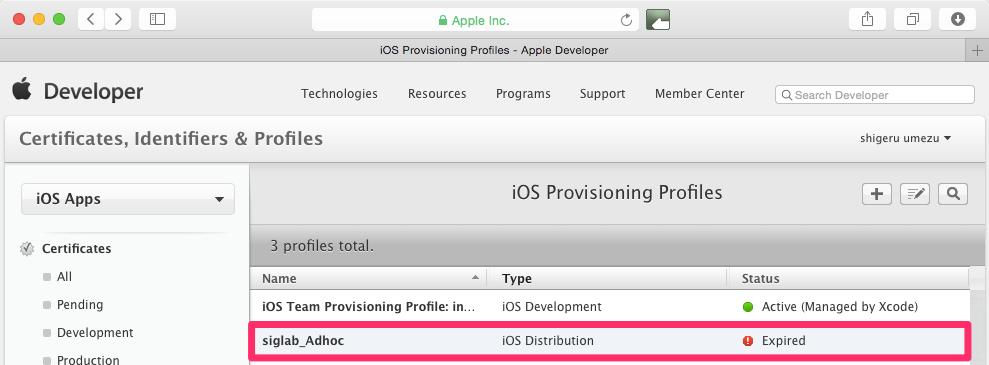 provisioning_profiles_05