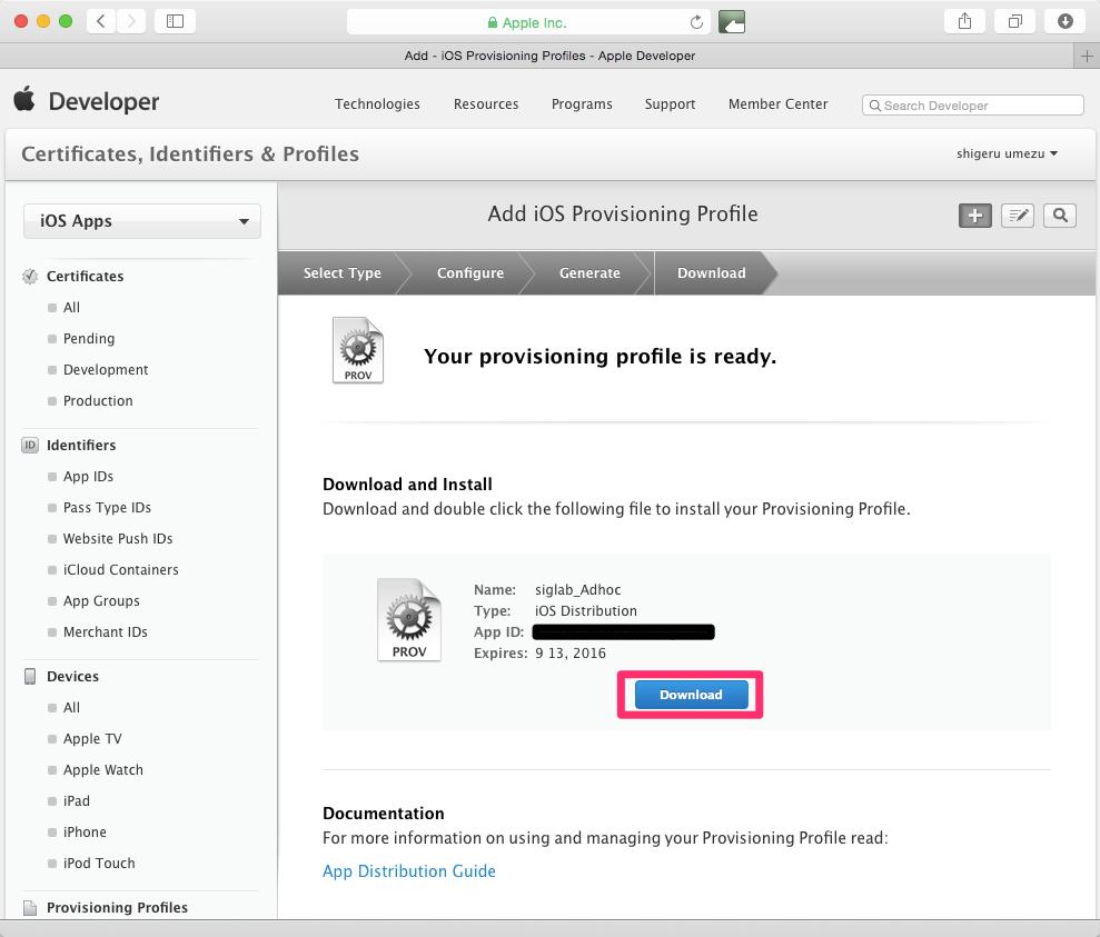 provisioning_profiles_09