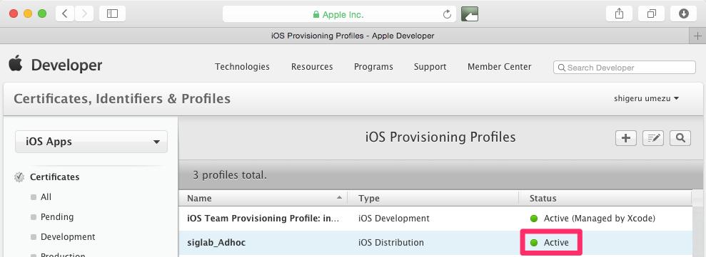 provisioning_profiles_11